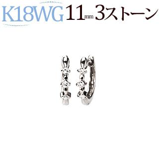 K18ホワイトゴールド中折れ式ダイヤフープピアス(11mm スリーストーン)(ダイヤモンド6石0.04ct)(18金 18k WG製)(sb0033wg)