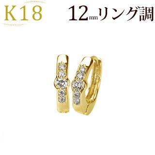 K18中折れ式ダイヤフープピアス(12mmリング調)(ダイヤモンド10石0.1ct)(18k、18金製)(sb0051k)