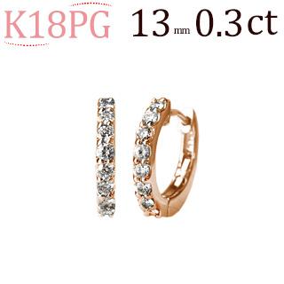 K18ピンクゴールド中折れ式ハーフエタニティダイヤフープピアス(0.32ct)(13mm)(18金 18k PG製)(sb0055pg)