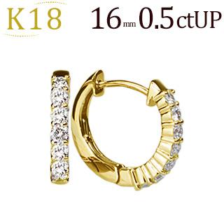 K18中折れ式ハーフエタニティダイヤフープピアス(0.5ctUP)(16mm)(18k、18金製)(sb0058k)