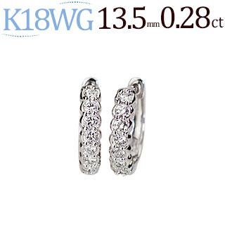 K18ホワイトゴールド中折れ式ダイヤフープピアス(0.28ct)(13.5mm)(18金 18k WG製)(sb0059wg)
