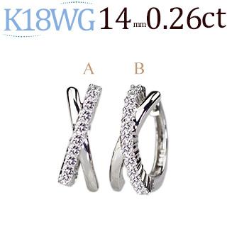 K18ホワイトゴールド中折れ式ダイヤフープピアス(0.26ctUP)(14mm)(18金 18k WG製)(sb0062wg)