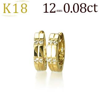K18中折れ式フープピアス(ダイヤ0.08ct、12mm)(18k、18金製)(sb0073k)