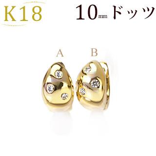 K18中折れ式ドッツダイヤモンドピアス(10mm)(ダイヤ0.1ct)(18k、18金製)(sb0074k)