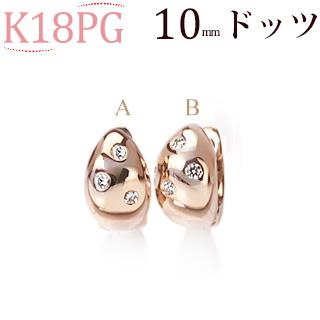 K18ピンクゴールド中折れ式ドッツダイヤピアス(10mm)(18金 18k PG製)(sb0074pg)
