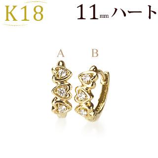 K18中折れ式ダイヤフープピアス(11mm)(18k、18金製)(sb0080k)