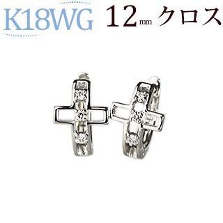 K18ホワイトゴールド中折れ式ダイヤフープピアス(12mm)(18金 18k WG製)(sb0083wg)