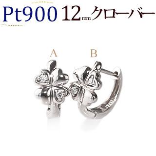 プラチナ中折れ式ダイヤフープピアス(12mmクローバー、Pt900製)(sb0084pt)