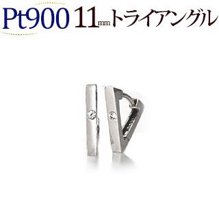 プラチナ中折れ式製ダイヤフープピアス(11mmトライアングル)(ダイヤモンド 0.02ctUP 一粒石)(Pt900製)(sb0009pt)