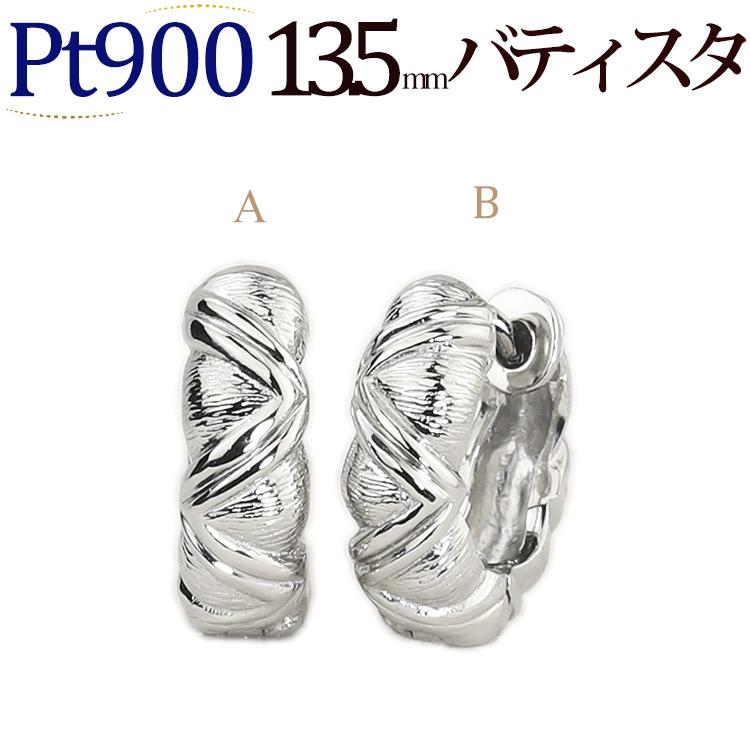 プラチナ中折れ式フープピアス(13.5mmバティスタ、Pt900製)(sab135pt)