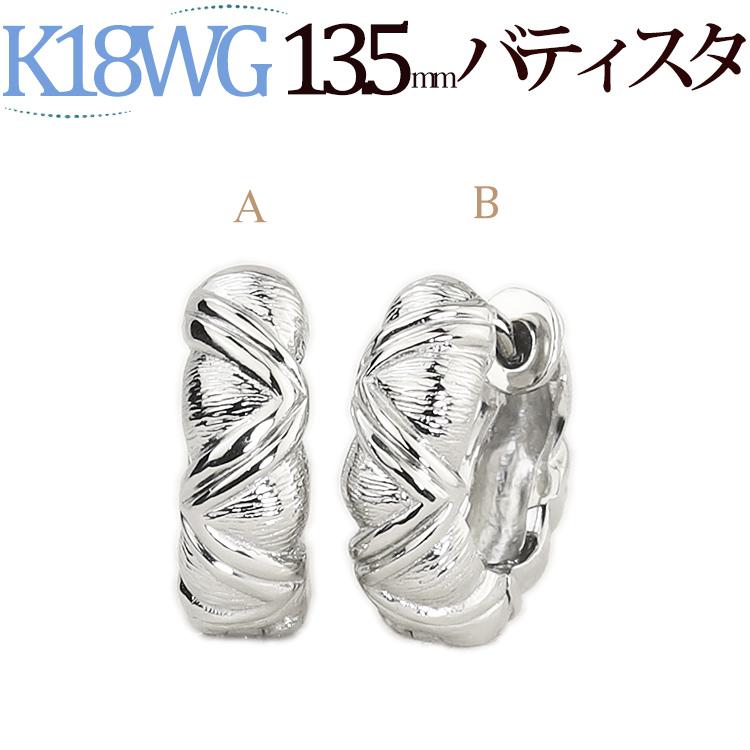 K18ホワイトゴールド中折れ式フープピアス(13.5mmバティスタ、日本製)(sab135wg)