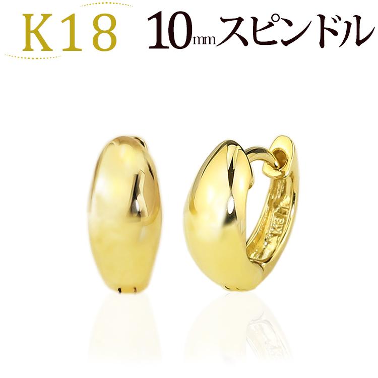 K18中折れ式フープピアス(10mmスピンドル)(18金 18k ゴールド製)(sad10k)