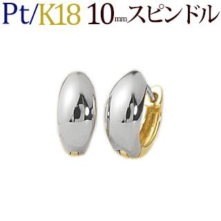 白金 /K18 預彎的箍 (10 毫米主軸,鋼日本) (sad10ptk)