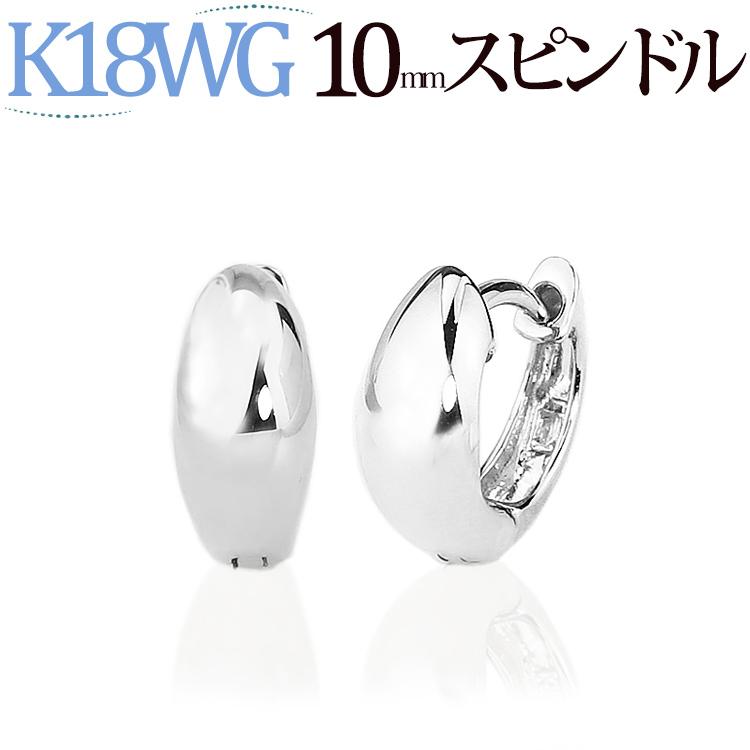 K18ホワイトゴールド中折れ式フープピアス(10mmスピンドル)(18金 18k WG製)(sad10wg)