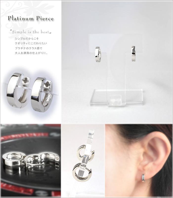 Platinum pre-bent hoop earrings (steel 11 mm flat, Japan) (saf11pt)