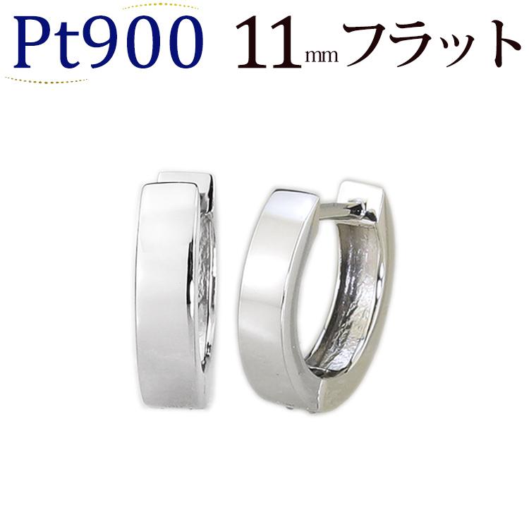 プラチナ中折れ式フープピアス(11mmフラット)(Pt900製)(saf11pt)
