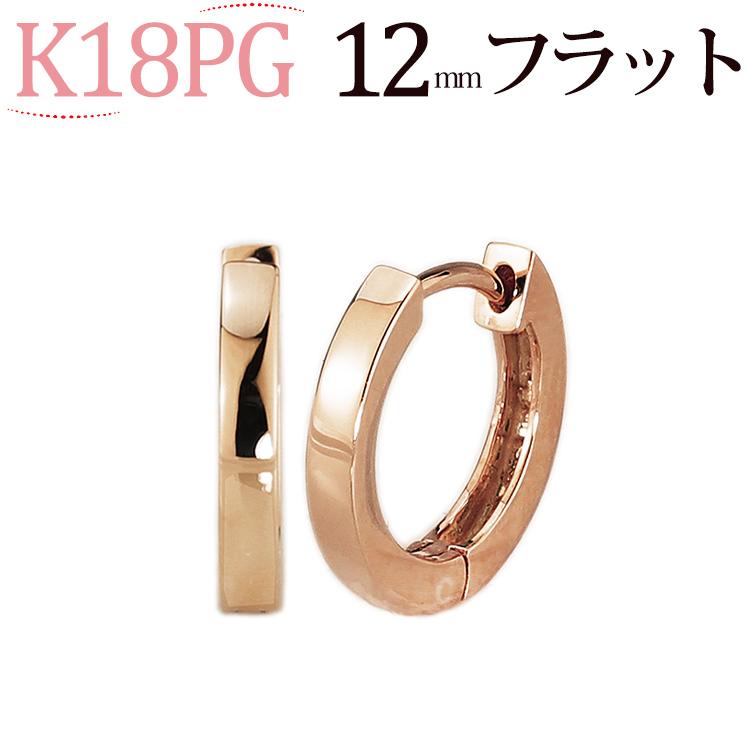 K18ピンクゴールド中折れ式フープピアス(12mmフラット)(18金 18k PG製)(saf12pg)