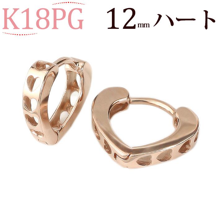 K18PGピンクゴールド中折れ式フープピアス(12mmハート)(18金 18k PG製)(sah12pg)