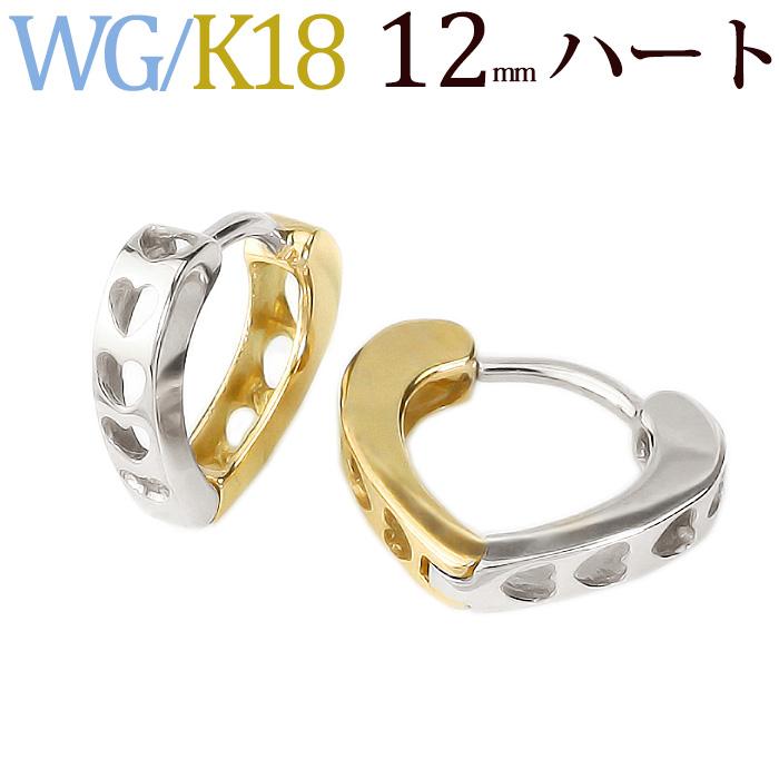 K18WG/K18リバーシブル中折れ式フープピアス(12mmハート)(18金 18k WG製)(sah12wgk18)