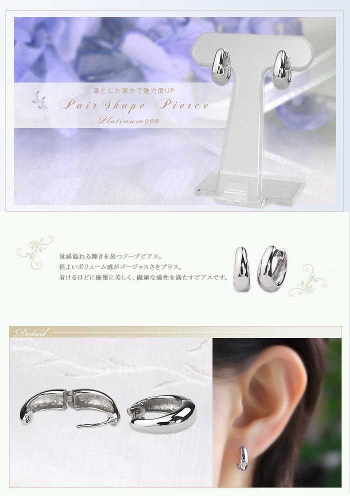 預彎白金耳環 (13 毫米 Pasha p Pt900 金) (sap13pt)
