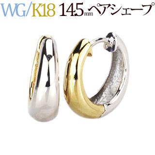 K18WG/K18リバーシブル中折れ式フープピアス(14.5mmペアシェープ)(ホワイトゴールド 18金製)(sap145wgk)