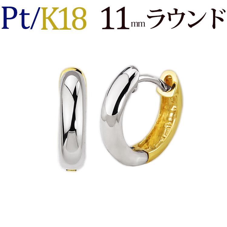 94ab7ea593590 PT/K18 pre-bent hoop earrings (with reversible 11 mm round, Japan)  (sar11ptk-yk)