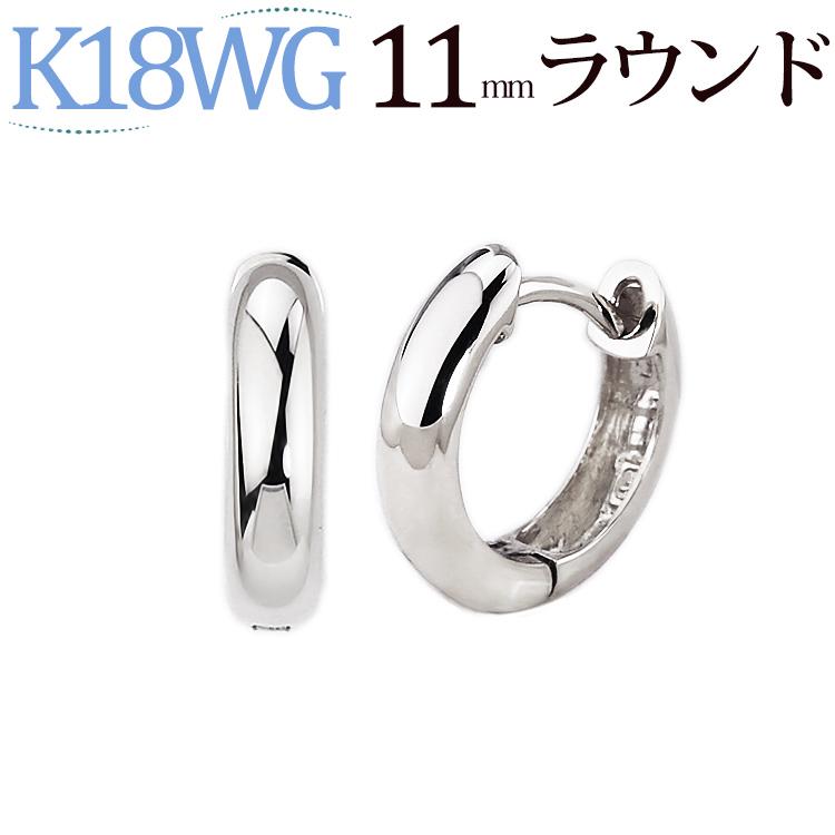 K18ホワイトゴールド中折れ式フープピアス(11mmラウンド)(18金 18k WG製)(ピアス フープ)(sar11wg)