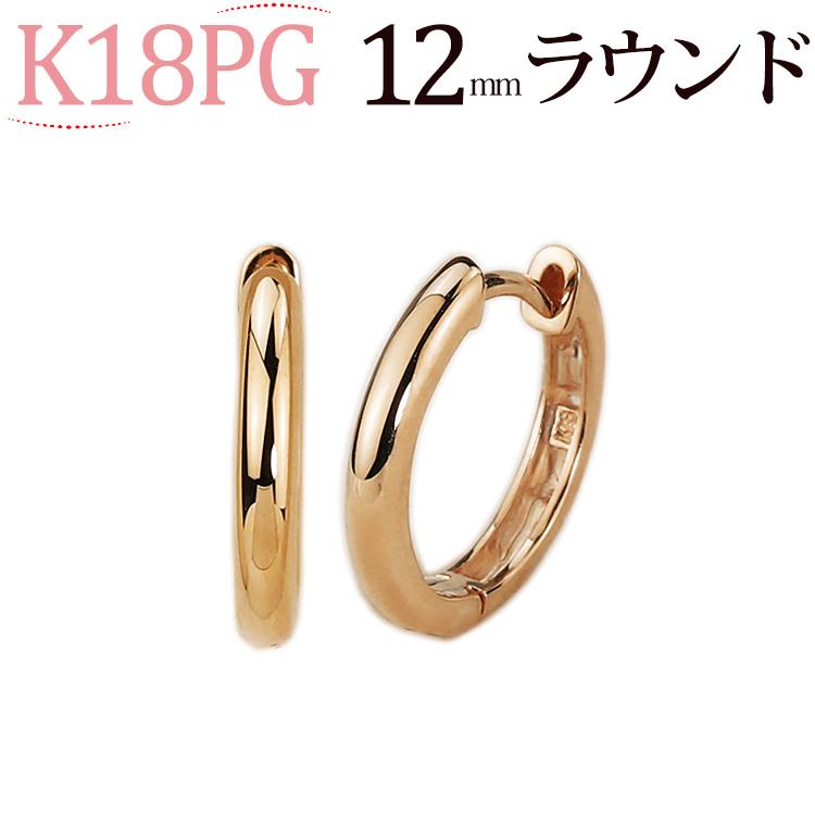 K18ピンクゴールド中折れ式フープピアス 12mmラウンド18金 18k PG製 ピアス フープsar12pg5Aq4RLjc3