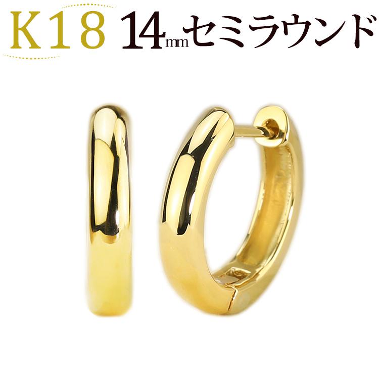 K18中折れ式フープピアス(14mmセミラウンド)(18金 18k ゴールド製 輪っか ピアス)(sas14k)
