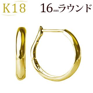 K18跳ね上げ式グルーヴフープピアス(16mmラウンド)(18金 18k製)(satbf16k)