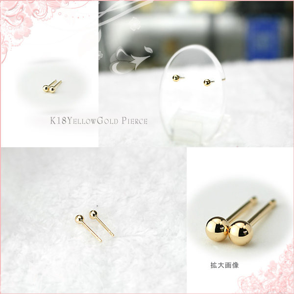 K18 3 毫米球軸凱塔 0.9 mmX 長度 1 釐米耳環 (18 k,18 克拉黃金) (scm3k9)