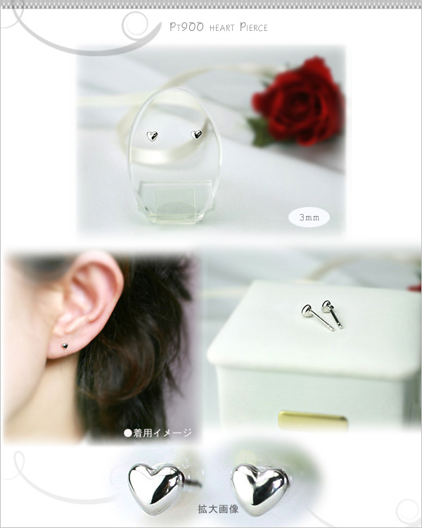 PT heart Platinum earrings (3 mm, 0.9 mm core, made Japan) (sch3pt9)