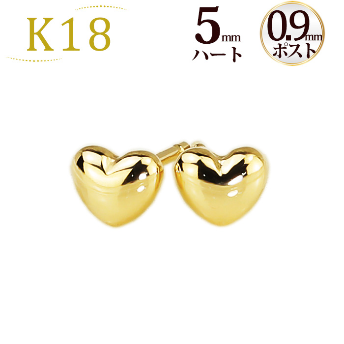 K18 心臟穿孔 (5 毫米) (軸凱塔 0.9 mmX 1 釐米長的帖子) (18 k,18 k 金) (sch5k9)