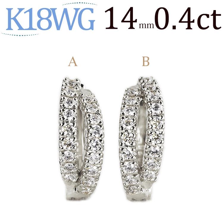 K18WGホワイトゴールド/フープイヤリング(ピアリング)(ダイヤ0.40ct)(14mm)(18金 18k)(ed0010wg)