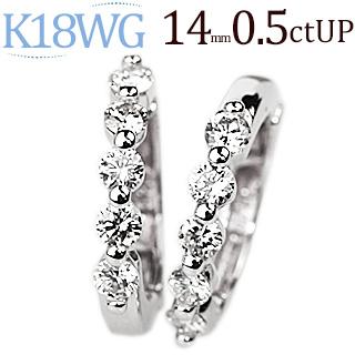 K18WGフープイヤリング(ピアリング)(ダイヤ0.5ct)(14mm)(18金 18k、ホワイトゴールド製)(ed0013wg)