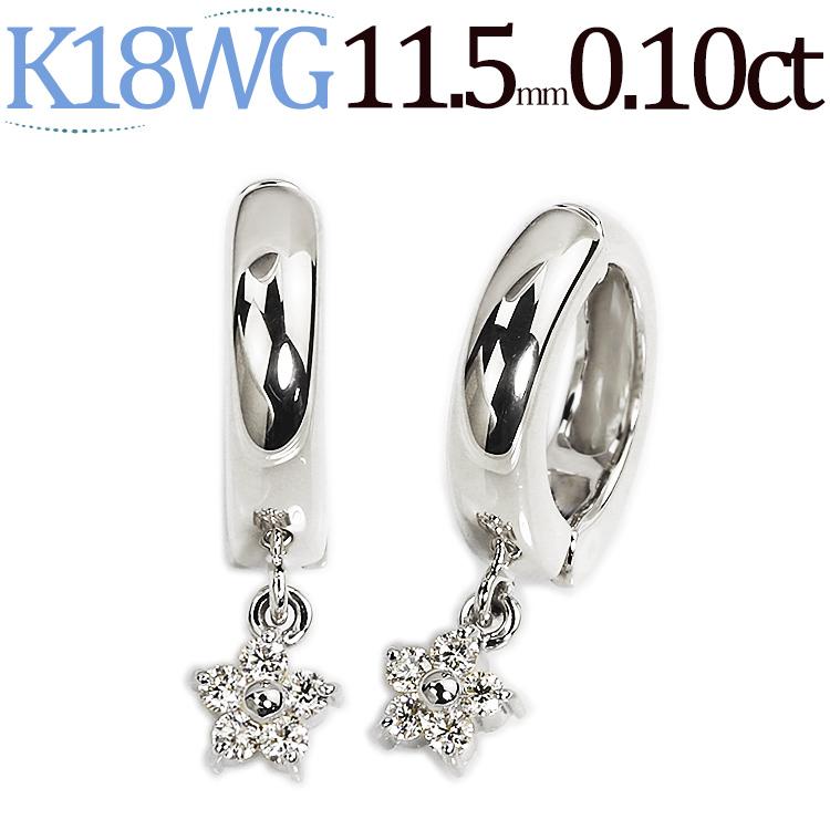 K18WGホワイトゴールド/フープイヤリング(ピアリング)(ダイヤ0.10ct)(11.5mm)(18金 18k)(ed0025wg)