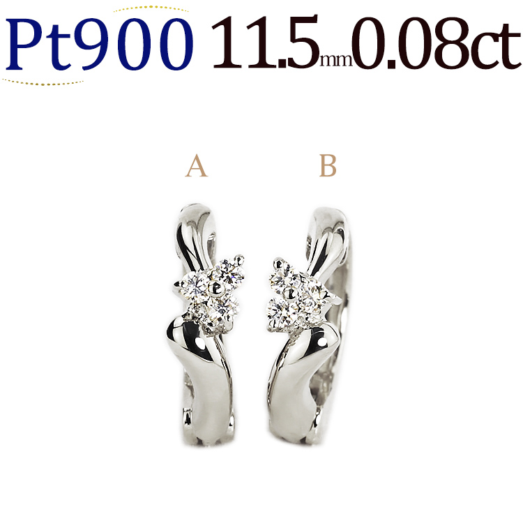 プラチナ/Ptフープイヤリング(ピアリング)(ダイヤ0.08ct)(12mm)(ed0026pt)