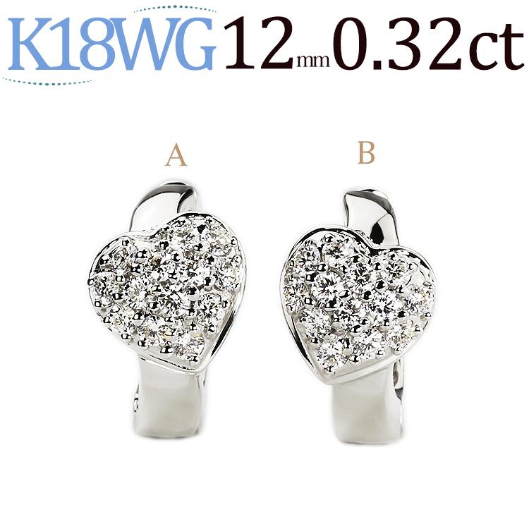 K18WGホワイトゴールド/フープイヤリング(ピアリング)(ダイヤ0.32ct)(12mm)(18金 18k)(ed0029wg)