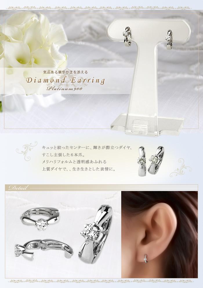プラチナPt900 ダイヤモンドフープ イヤリング ピアリングダイヤ0 10ct10mmed0005ptOZlwiuPkTX