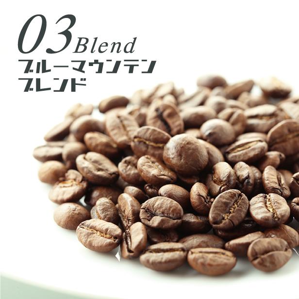 1928年創業キャラバンコーヒー 再販ご予約限定送料無料 ブレンドコーヒー 150g 70%OFFアウトレット ブルーマウンテンブレンド