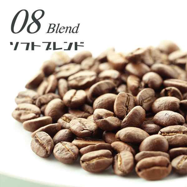 1928年創業キャラバンコーヒー ブレンドコーヒー 200g 公式ショップ 安心の定価販売 ソフトブレンド