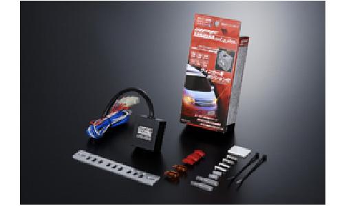 Blinker position kit (for car inspection to a car in 2005)