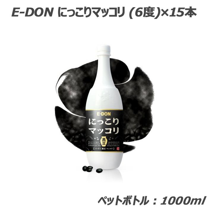 E-DON にっこりマッコリ 黒豆(ペット)1000ml×15本 kf389c お酒 送料無料