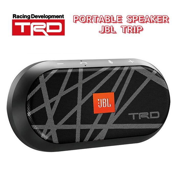 TRD×JBL TRIP ポータブルスピーカー MS451-00001