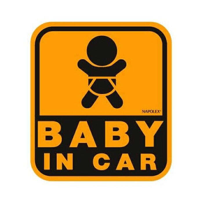 メール便 ネコポス 送料無料 《 高い素材 Car sticker マグネット BABY IN CAR 》 車 可愛い ベビー ステッカー シール 赤ちゃん かわいい セーフティ ウィンドウ SF-32 登場大人気アイテム 子供 サイン うしろ