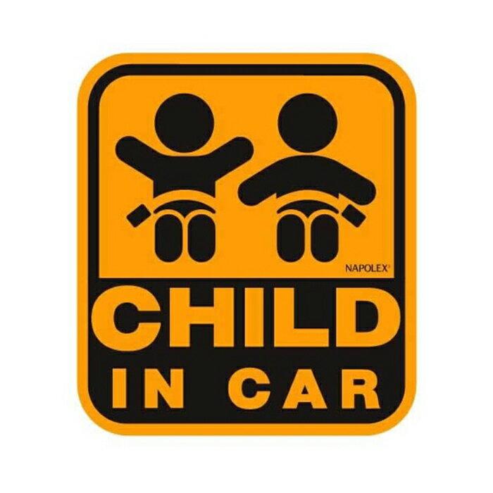 メール便 ネコポス 送料無料 《 予約販売 Car sticker マグネット CHILD IN CAR 》 車 子供 超安い 可愛い シール ステッカー SF-33 ベビー かわいい ウィンドウ サイン 赤ちゃん セーフティ うしろ