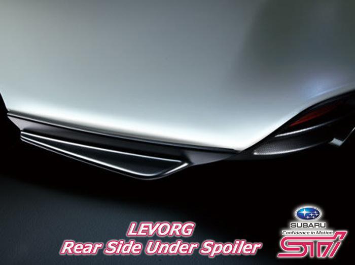 送料無料 LEVORG リアサイドアンダースポイラー 高級 サイドスポイラー エアロパーツ スバル 直送商品 カー用品 車用品 SG517VA500 正規 リア アンダー STI サイド スポイラー