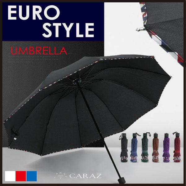 メンズ向け折畳み傘