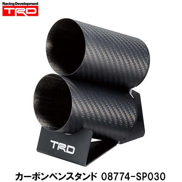 TRD リアルカーボンペンスタンド 08774-SP030