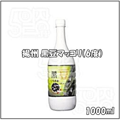 By buying in bulk deals! Yangzhou black bean rice (ABV 6%) 1000ml×15 book